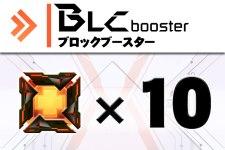 sdvx_booster.jpg