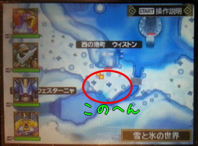 scout_heart_basho.jpg