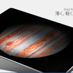 """【家庭用REFLEC機】 大型iPad """"iPad pro"""" が11月に発売! 【jubeat】"""