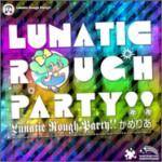 【SDVX 攻略メモ】 Lunatic Rough Party!! [EXH] の攻略法(ギアチェン)