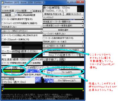 fumenity_1-3_analyser