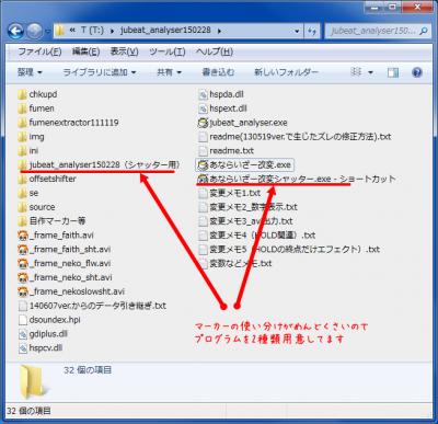 fumenity_1-4_folder