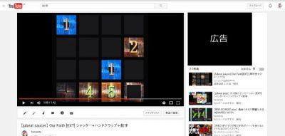 fumenity_2-4_saisei
