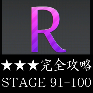 r91-100.png