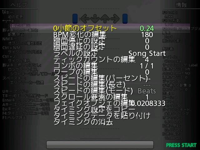 150122_editopr_2f4.jpg
