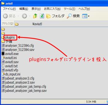 vid_3utl_0plugin.png