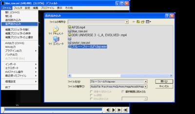 vid_3utl_3sound1.png