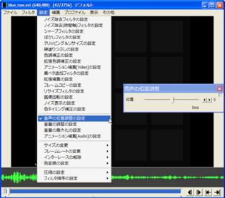 vid_3utl_3sound3.png