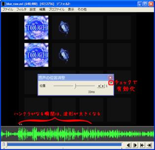 vid_3utl_3sound4.png