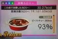 calorie_280_beefstew.jpg