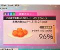 calorie_330_karaage.jpg