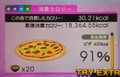 calorie_400_piza.jpg