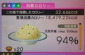 calorie_505_gomoku160.jpg