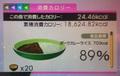 calorie_700_pork_curry.jpg