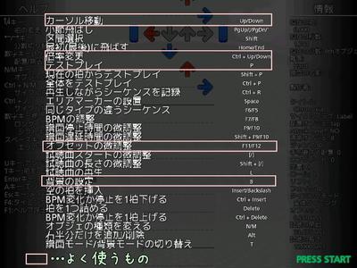 150122_editopr_1help.jpg
