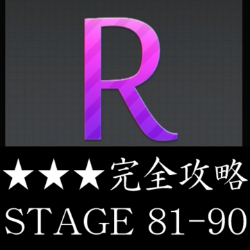 r81-90.png