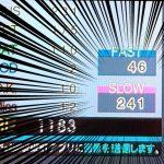 【DDRメモ】 判定位置が早い遅いな楽曲メモ(仮)