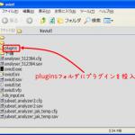 jubeat analyser を使った譜面動画作成[3]