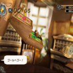 【Wii】 コロリンパ2 攻略 緑クリスタルの場所一覧 [きんじょのおうち]