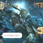 【Wii】 コロリンパ2 攻略 緑クリスタルの場所一覧 [かいていのざいほう]