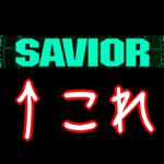 "【DDR A / A20】 ""SAVIOR"" の読み方と意味について"